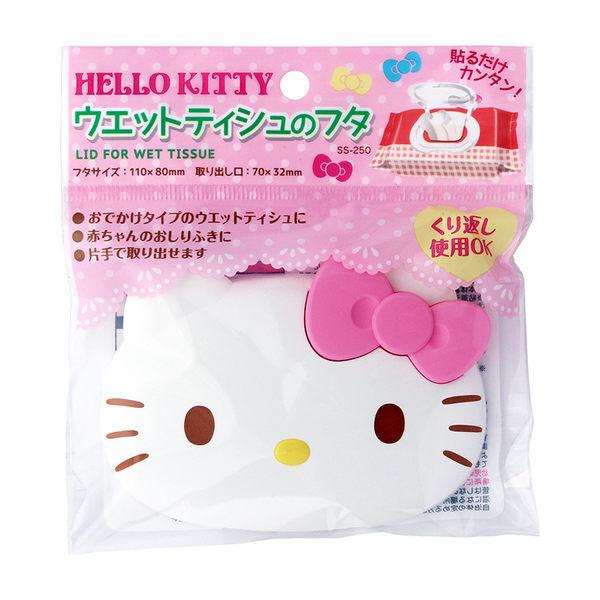 日本 kitty 濕紙巾蓋