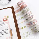 手賬膠帶貼紙~櫻花套裝膠帶8個裝手帳裝飾diy日記貼紙手賬和紙膠帶Q-薇格嚴選