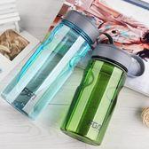 店長推薦▶富光超大容量便攜塑料水杯太空杯隨手杯2000ml運動杯子戶外水壺