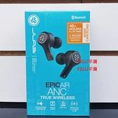 平廣 送100 JLab Epic Air ANC 藍芽耳機 真無線 降噪 商務 耳管 台灣公司貨保一年
