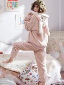 雙十二狂歡 珊瑚絨睡衣女冬加厚秋冬天韓版女士法蘭絨