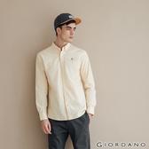 【GIORDANO】 男裝經典刺繡彈力牛津紡長袖襯衫-83 黃