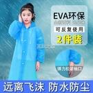 一次性雨衣兒童女加厚男童小學生透明便攜可背包女童徒步小孩雨披