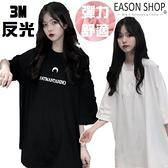 EASON SHOP(GQ0368)韓版反光月亮英文印花棉質圓領短袖T恤女寬鬆落肩上衣服中長款素色彈力黑色內搭衫
