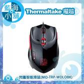 Thermaltake 曜越 閃獵智能滑鼠(MO-TRP-WDLOBK)