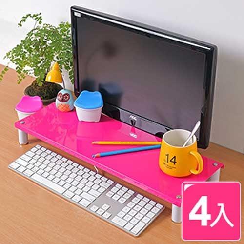 【方陣收納】高質烤漆金屬桌上螢幕架/鍵盤架RET-125(粉色4入)