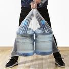 家用棉被收納袋(10入) 大號 防潮 防塵 透明 塑料 大整理袋 冬衣收納 換季 【T037】MY COLOR