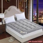 床墊秋凡榻榻米墊子床墊1.8m床褥子被1.5雙人0.9寢室學生宿舍1.0單1.2JD 年終狂歡節