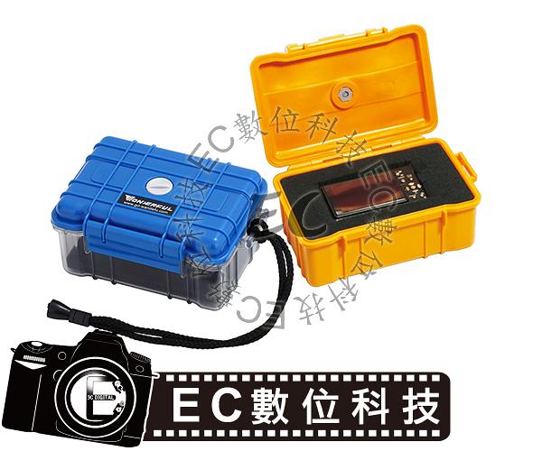 【EC數位】WONDERFUL 萬得福 PC-1306 氣密箱 小型箱