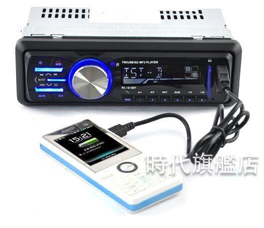 車載播放器12V 24V通用汽車音響車載MP3播放器插卡收音機代車載CD機DVD全館免運XW