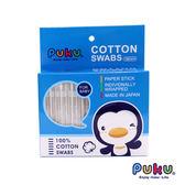 小饅頭PUKU 藍色企鵝 抗菌極細軸棉棒100pcs