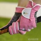 高爾夫手套 FC加長高爾夫手套女士雙手防曬超纖布透氣魔術貼防滑耐磨球童手套 快速出貨