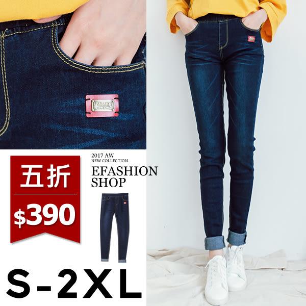 牛仔長褲-鬆緊腰頭皮標牛仔長褲-eFashion 預【G12102029】
