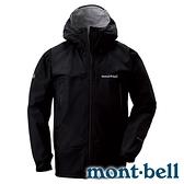 【mont-bell】Rain Dancer 男GORE-TEX單件式外套『BK 黑』1128618 健行 禦寒 防潑水 GORE-TEX