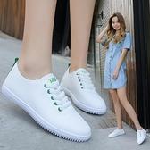 小白鞋子女鞋2021新款百搭平底學生透氣薄款白鞋豆豆單鞋2021夏季 霓裳細軟