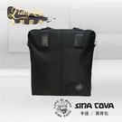 【SINA COVA】老船長 休閒直式手提包/側背包SC61603