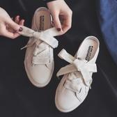 小白鞋女春季新款百搭韓版板鞋懶人鞋一腳蹬夏透氣半拖鞋 居享優品