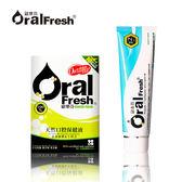 Oral Fresh 歐樂芬天然口腔保健液/漱口水旅行盒+敏感性防護蜂膠牙膏120g