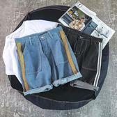牛仔短褲 夏季韓版牛仔短褲男士韓版潮流條紋直筒寬鬆薄款港風休閒五分褲子  遇見寶貝