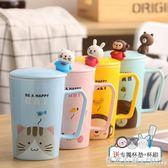 創意可愛杯子陶瓷杯馬克杯卡通情侶杯牛奶杯咖啡杯茶杯水杯帶蓋勺 ♥怦然心動♥