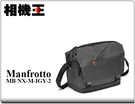 ★相機王★Manfrotto NX Camera Messenger 開拓者郵差包 深灰色