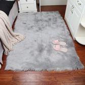 歐式客廳茶幾長方形地毯滿鋪臥室床邊地毯榻榻米飄窗墊加厚長毛絨LVV5826【大尺碼女王】TW