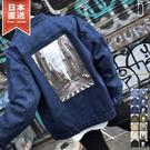 【ZIP FIVE】牛仔夾克 寬版