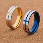 藍金色鈦鋼男士戒指飾品潮男單身個性日正韓霸氣尾戒子食指環刻字三角衣櫥