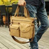 手提包   男士包包手提公文包橫款休閒帆布包潮流單肩斜背包旅行電腦包   ciyo黛雅