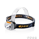 燈頭 感應LED頭燈超亮強光夜釣魚充電氙氣遠射戶外頭戴式手電筒 伊莎gz