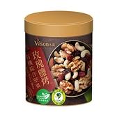 【米森Vilson】玫瑰鹽烤 有機綜合堅果(150g/罐)