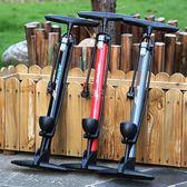 打氣筒 高壓自行車電動電瓶車摩托車家用便攜汽車充氣泵準錶igo 俏女孩