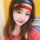 運動髮帶 韓國女彩虹髮帶條紋運動壓髮束髮帶健身洗臉髮箍日常外戴網紅頭飾2條裝-限時88折起