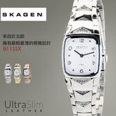 【人文行旅】SKAGEN | 北歐超薄時尚設計腕錶 811SSX
