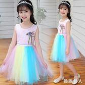 女童公主裙連身裙2018新款韓版彩虹裙中大童女孩蓬蓬紗裙子潮zzy1735【極致男人】