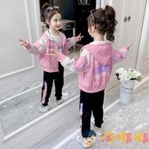 女童秋裝套裝女孩運動外套兒童兩件套童裝【淘嘟嘟】