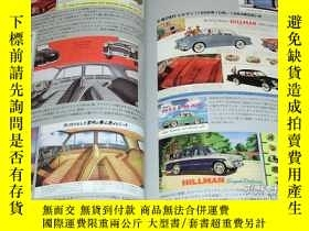 二手書博民逛書店ISUZU罕見PASSENGER CARS 1922-2002 book frmo Japan Japanese