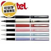 【免費刻字專區 飛龍 Pentel】Sterling K611-AT不鏽鋼鋼珠筆