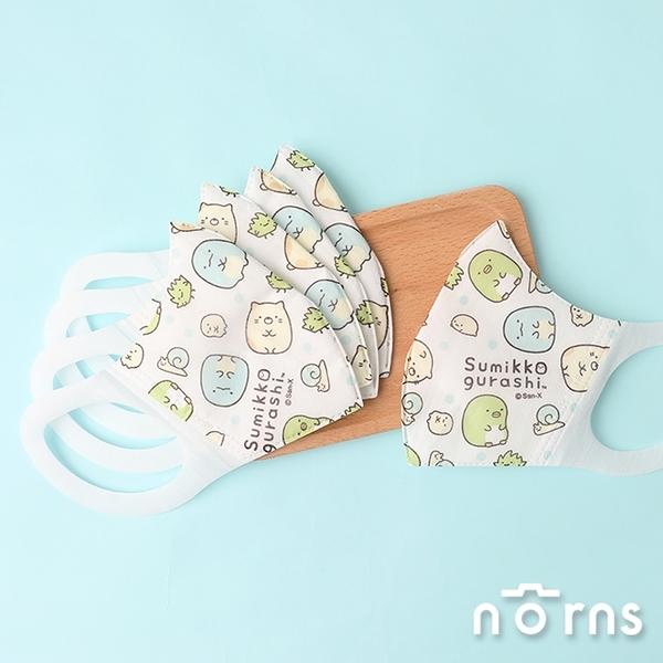 角落小夥伴3D立體口罩- Norns 正版授權 成人 兒童口罩