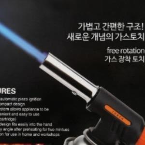 ♥巨安購物網♥【CF77771】出口韓國戶外野營生火工具噴火槍點火槍燒烤便攜噴槍打火器瓦斯槍