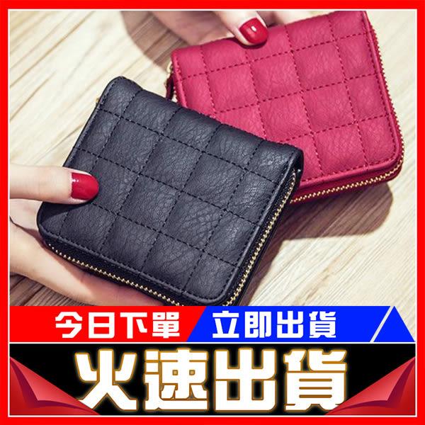 [24H 現貨快出] 韓版迷你可愛小錢包皮夾 短夾 學生 錢夾 零錢包 兩折 閨蜜 可愛 小包