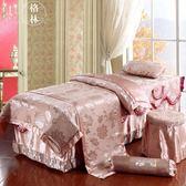 亞麻提花美容院通用床罩 美體按摩床罩定做 【格林世家】