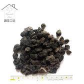 黑火山石.火山岩-粗粒(約23~25公斤,粒徑約10~20mm)原裝包
