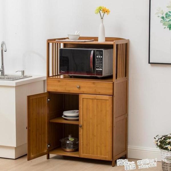 帶門碗櫃酒櫃儲物櫃微波爐架茶葉櫃廚房置物架餐邊櫃實木楠竹櫥櫃 ATF 夏季新品