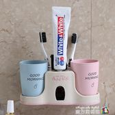 小麥全自動擠牙膏器套裝吸壁掛式免打孔懶人牙膏擠壓器牙刷置物架 WD魔方數碼館