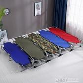 行軍床摺疊床午休床辦公室午睡床便攜陪護床簡易床成人兒童單人床 檸檬衣舎
