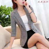 格子小西裝女短款薄外套七分袖休閒復古西服