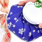 6吋兩用保溫袋(S)注水冰敷袋熱敷袋0.4L布冰袋保冰袋.冰敷包熱敷包冷熱袋.熱水袋保暖袋冰枕