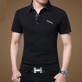 大碼短袖有領打底衫POLO衫顯瘦T恤衫純棉寬松