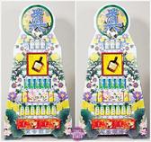 【大堂人本】JY26- 七層玻璃飲品、綜合食品罐頭塔(2入)